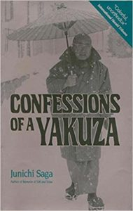 cover of Confessions of a Yakuza
