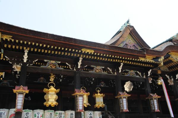 Kitano Tenmangu