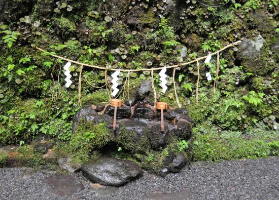 Sacred Well in Kifune Jinja