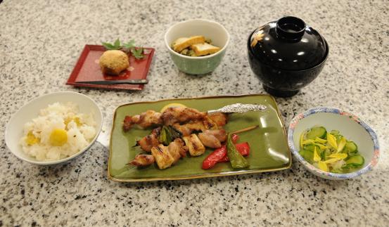 Washoku - Japanese Menu I