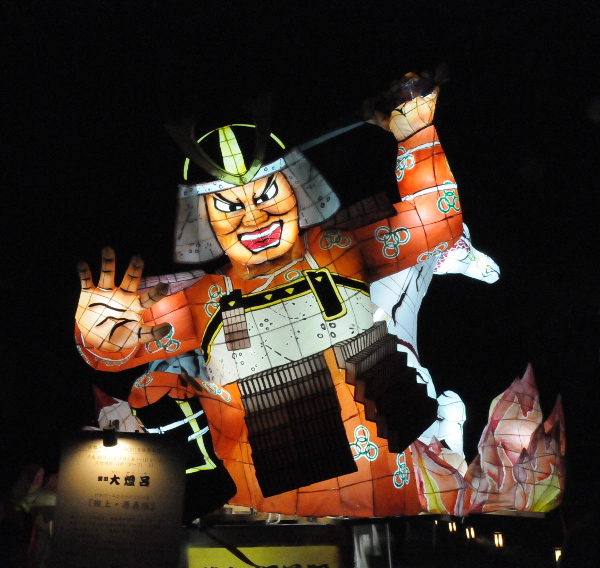 Huge Paper lantern warrior