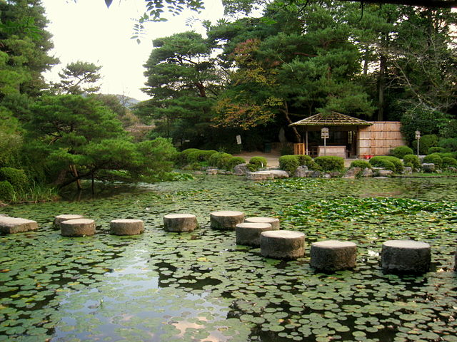 Stepping Stones in Shinen Garden