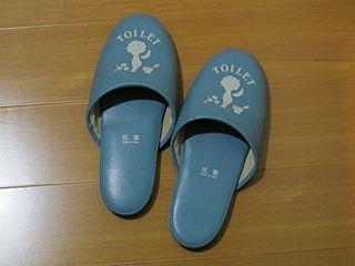 Toilet slippers in Japan