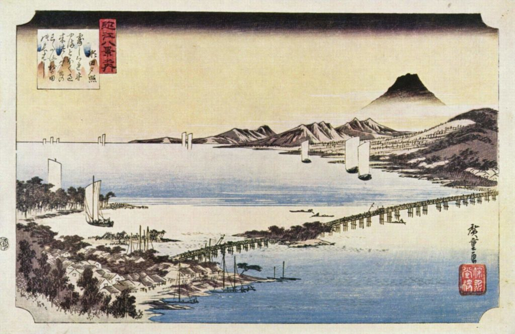 Hiroshige - 8 Views of Omi