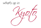 What's up in Kyoto logo