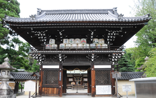 Romon Gate of Umenomiya Shrine