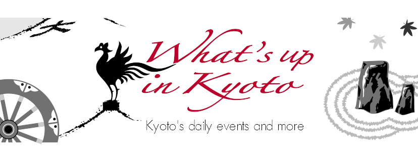 what's up in Kyoto new logo