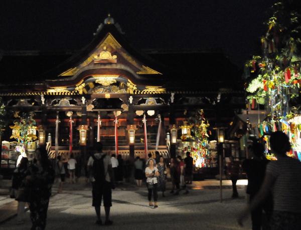 Kitano Tenmangu @ Kyo no Tanabata