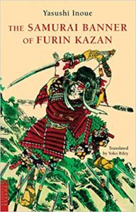 cover for The Samurai Banner of Furin Kazan