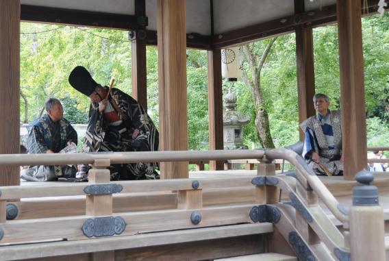 kyogen play