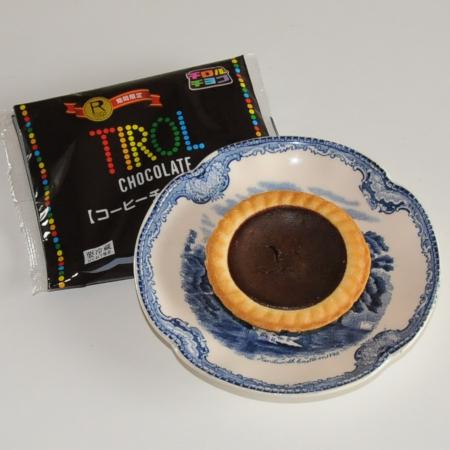 Tirol Chocolate Tarts