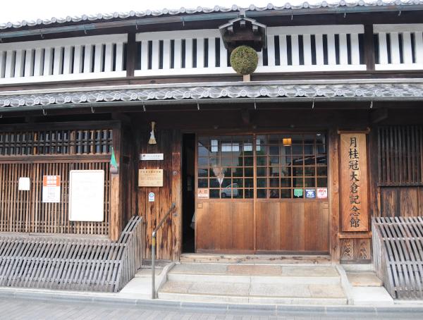Saketour - Gekkeikan Sake Brewery Museum