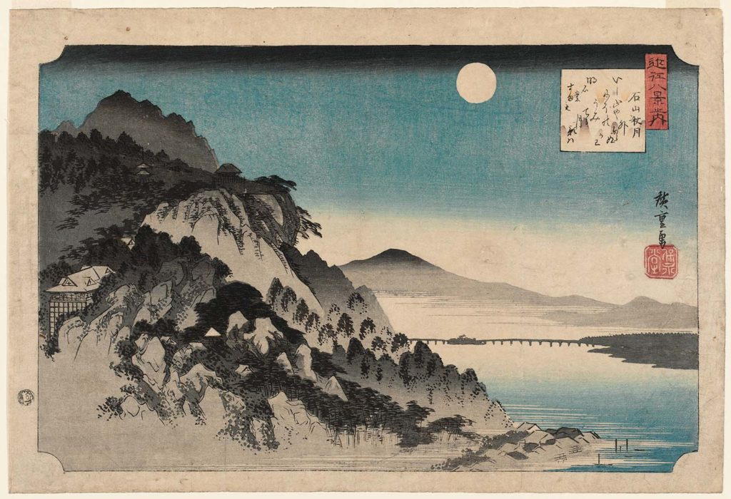 The moon at Ishiyama by Hiroshige, 1834.