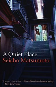 Cover of A Quiet Place