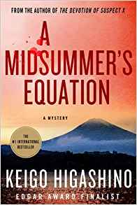 Cover for A Midsummer's Equation