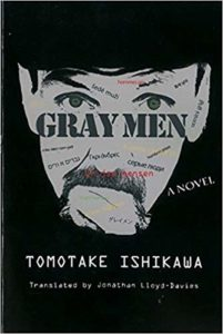 Gray Men book cover