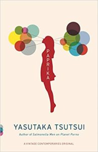 "Cover for ""Paprika"""