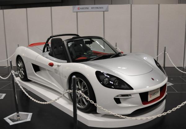 Kyocera Car