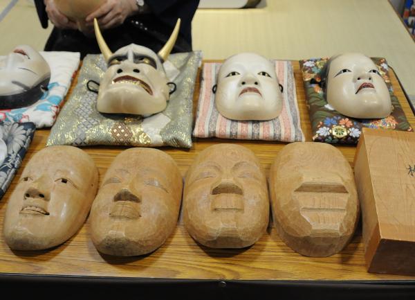 Noh Masks.