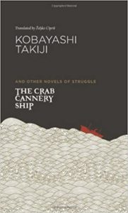 Cover of The Crab Cannery Ship