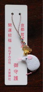 omamori charm in the shape of a rat