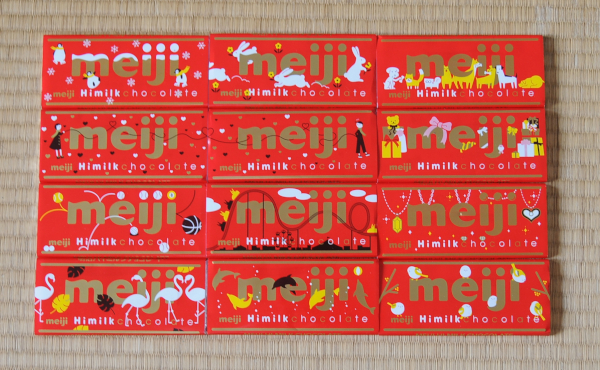 "12 Meiji Himilk Chocolate Bars ""Opportunities"""