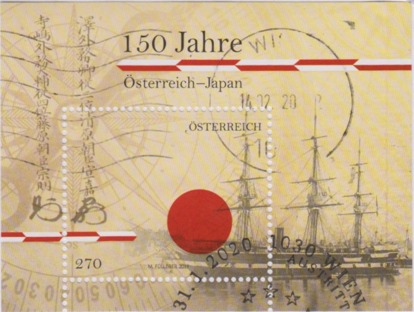 150  years Austria-Japan Relationship Stamp; the Austrian one.