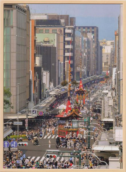 Gion Matsuri parade in 2018