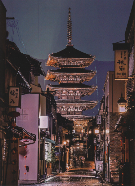 Yasaka Pagoda at night