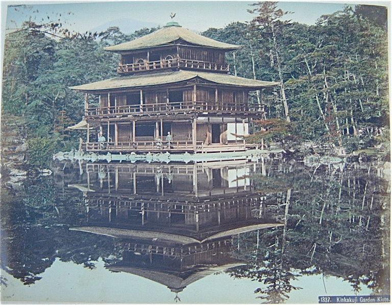 An old photo of Kinkaku-ji