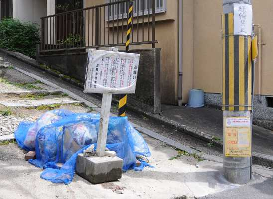 garbage collection spot in Kyoto