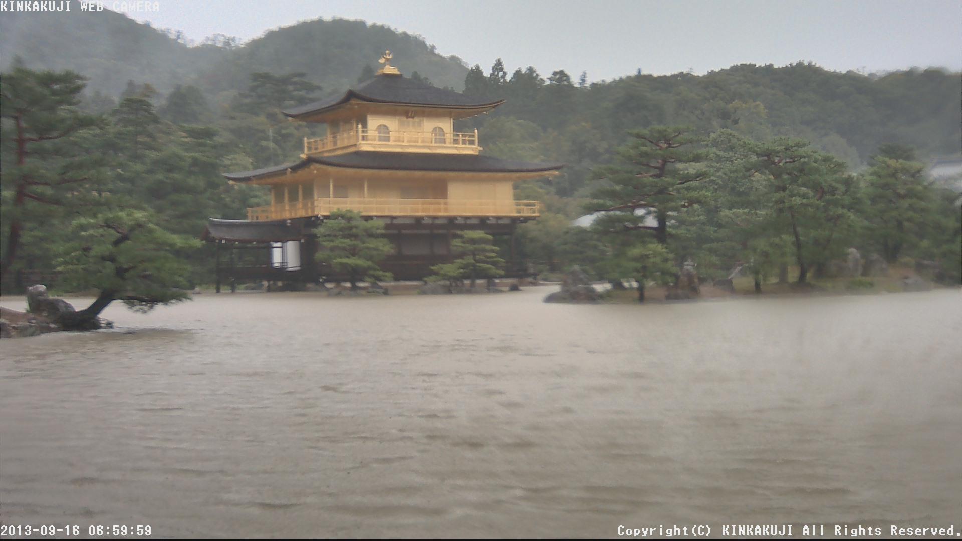 Kinkakuji with flooded pond