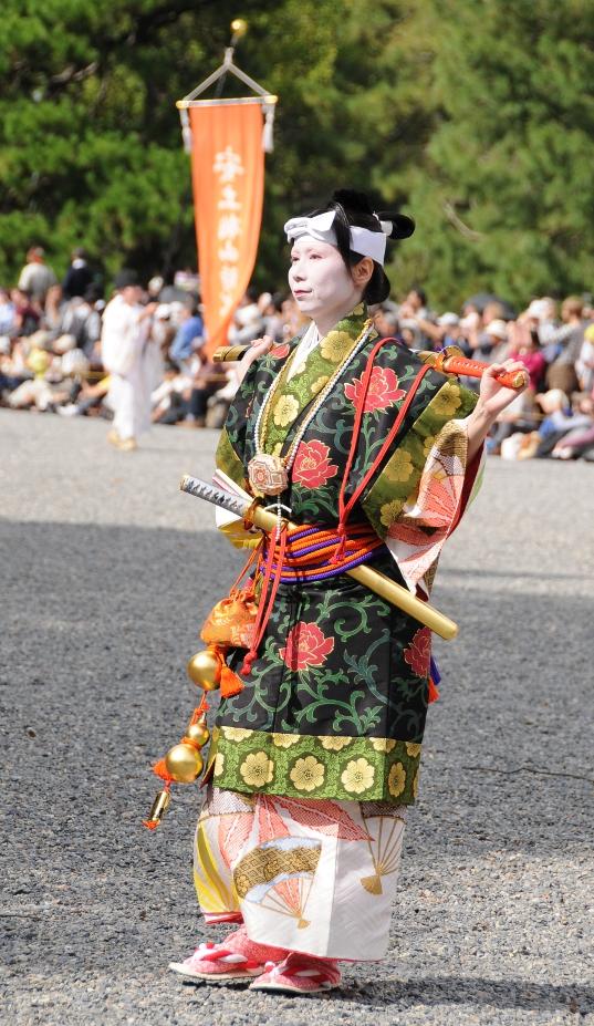 a female samurai?