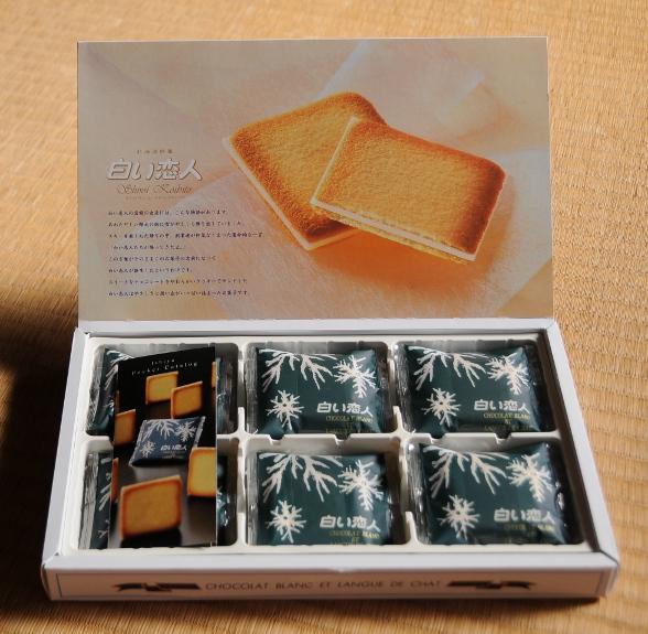 an open box of Shiroi Koibito cookies