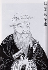 Drawing of Confucius, chinese scholar.