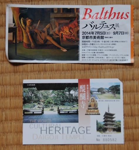 tickets for daigo-ji and Balthus exhibition