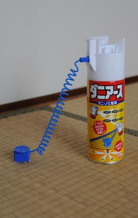 spray to kill bugs inside tatami