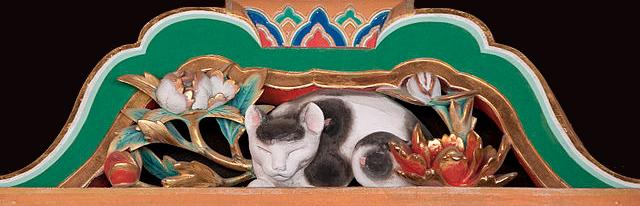 sleeping cat at Toshogu Shrine