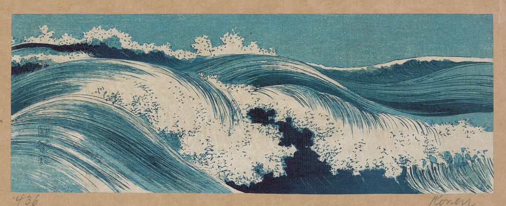 """Waves"" by Konen Uehara (1877 - 1940)"