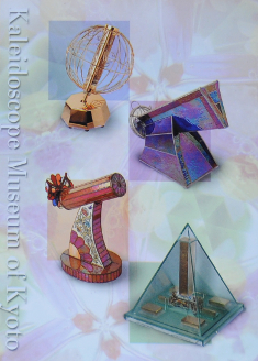 kaleidoscope museum postcard