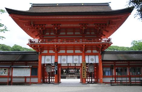 Main Gate of Shimogamo Shrine