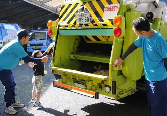Kyoto city garbage truck