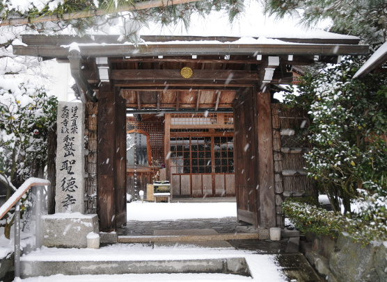 Buddhist Temple in Snow