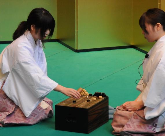 playing bansugoroku