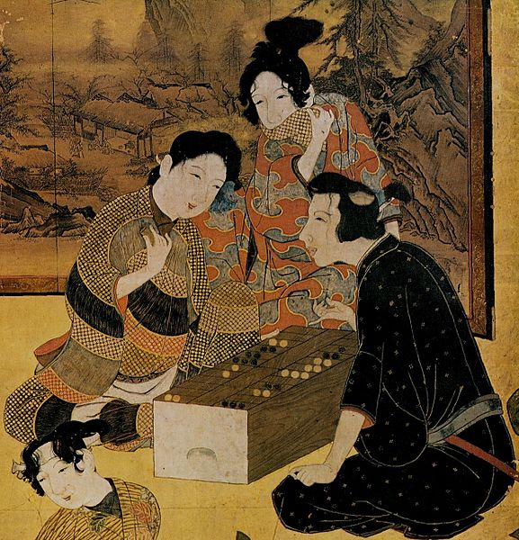 bansugoroku / backgammon