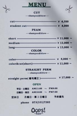 """hairdresser's """"menu"""""""