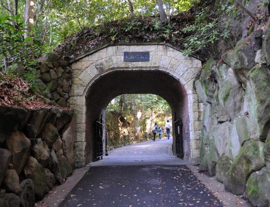 Oyamazaki Sanso Entrance