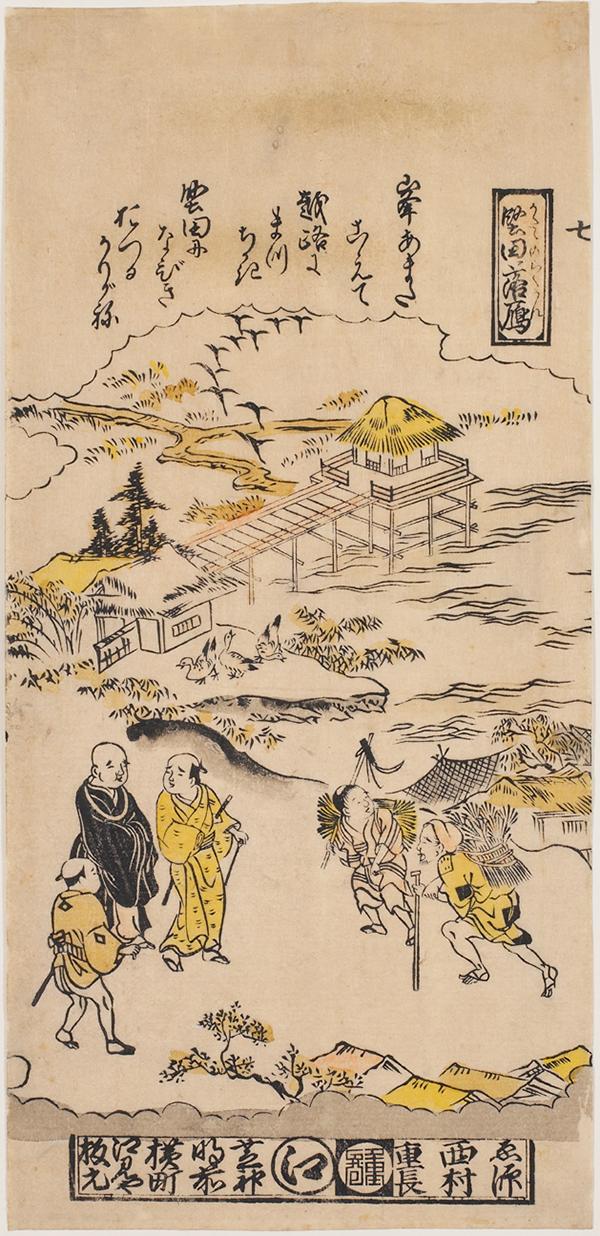 8 Views of Omi - Katata