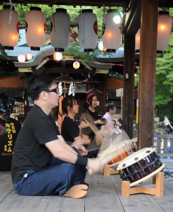 Taiko Drums at Awata Jinja
