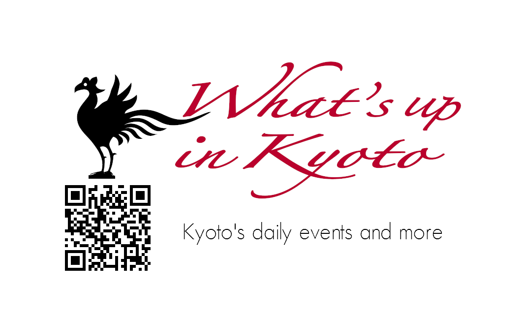 my new business card for what's up in kyoto